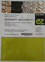 Семена томата  Беллфорт F1 (Bellfort F1)(Белфорт) 500 с (Е27.34680), фото 1