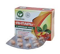 Янтарь с экстрактом зеленого чая для физической и умственной активности