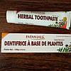 Зубная паста Травяная без фтора Патанджали, Herbal Toothpaste Patanjali, 100 г