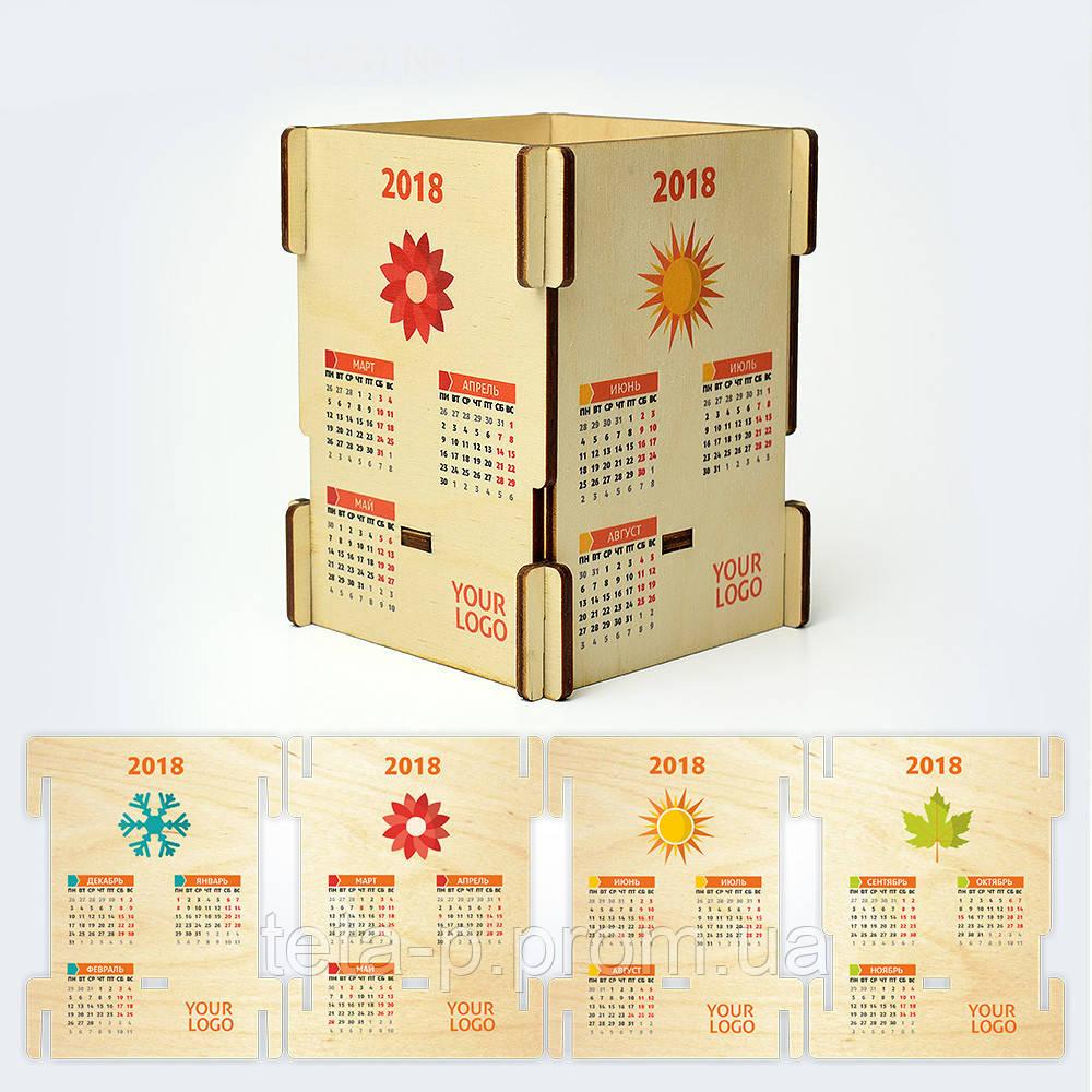 Календарь стаканчик