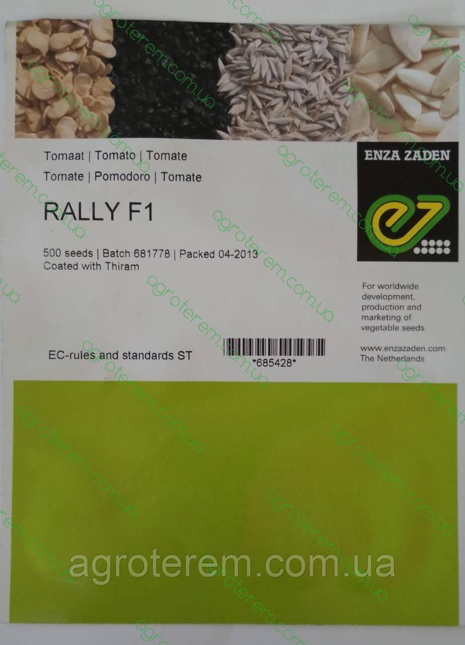 Семена томата Ралли F1 (Rally F1)  500 с