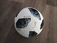 Мяч футбольный Adidas 2018 FIFA World Cup (черный)