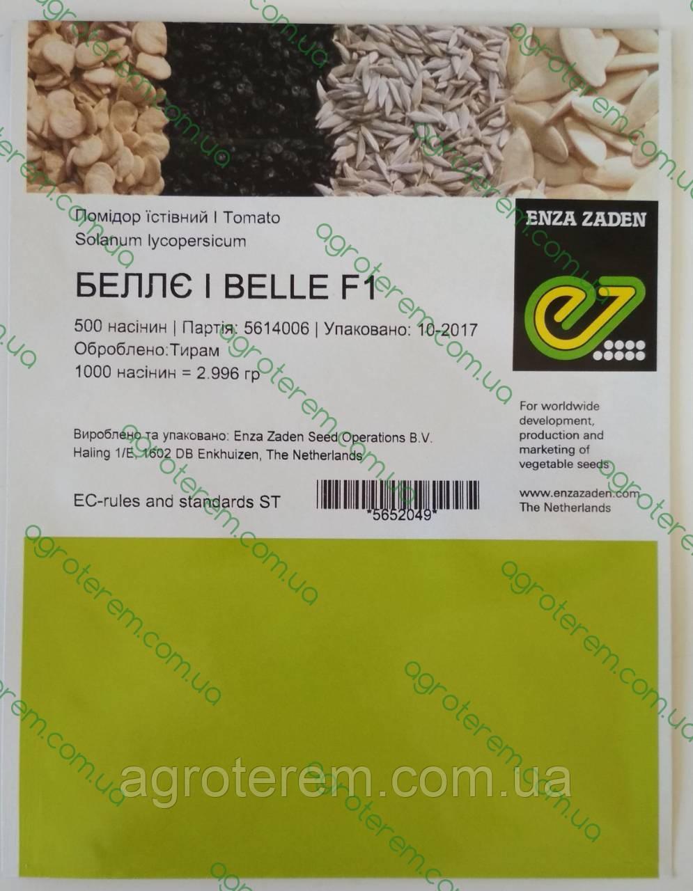 Семена томата Белле F1 (Belle F1) 500 с(Беле)