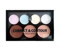 """Палетка консилеров для макияжа """"LN Professional"""" Correct & Contour Cream Kit"""