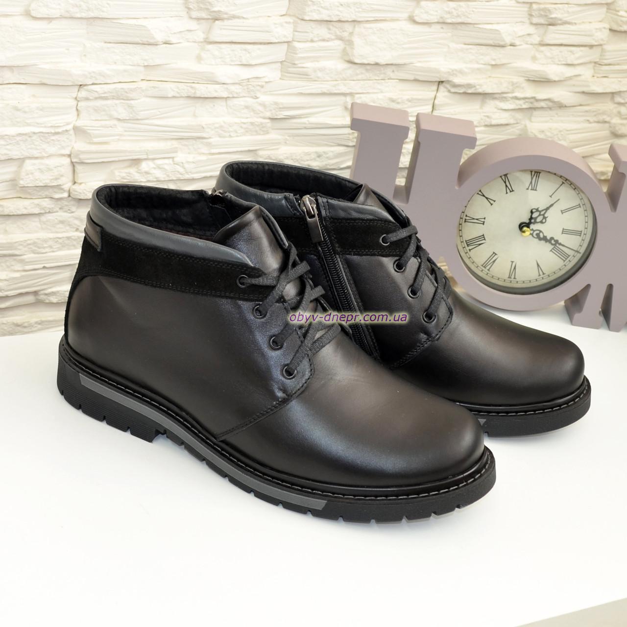 Ботинки кожаные мужские на шнуровке, декорированы вставкой из черной замши