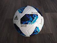Мяч футбольный Adidas 2018 FIFA World Cup (синий)