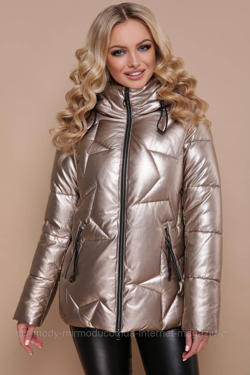 Куртка 18-146. Цвет: золото ЗИМА размеры (46-56)  (гм)