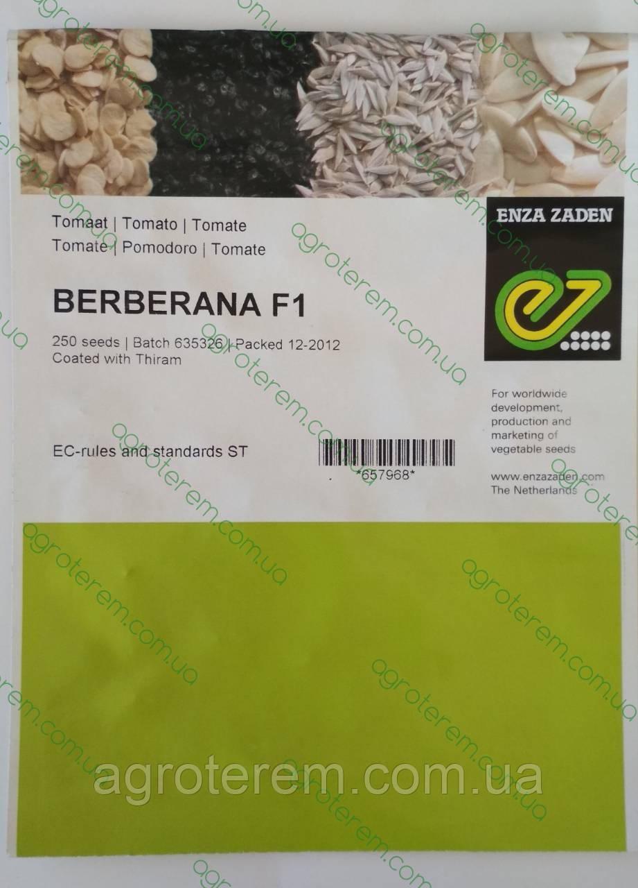 Семена томата Берберана F1 (Berberana F1) 250с