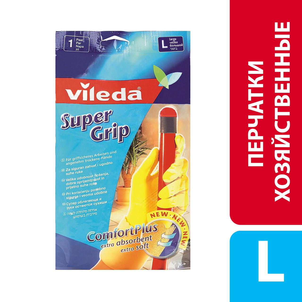 Латексные перчатки Виледа для хозяйственных работ, размер L