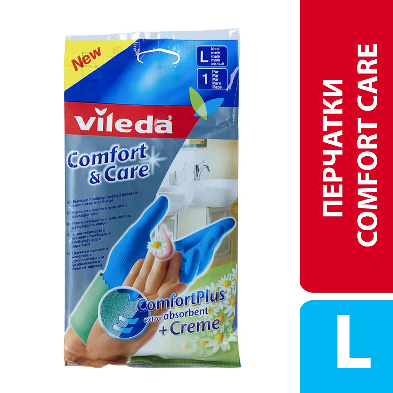 Перчатки латексные Комфорт с ароматом ромашки, Vileda размер L