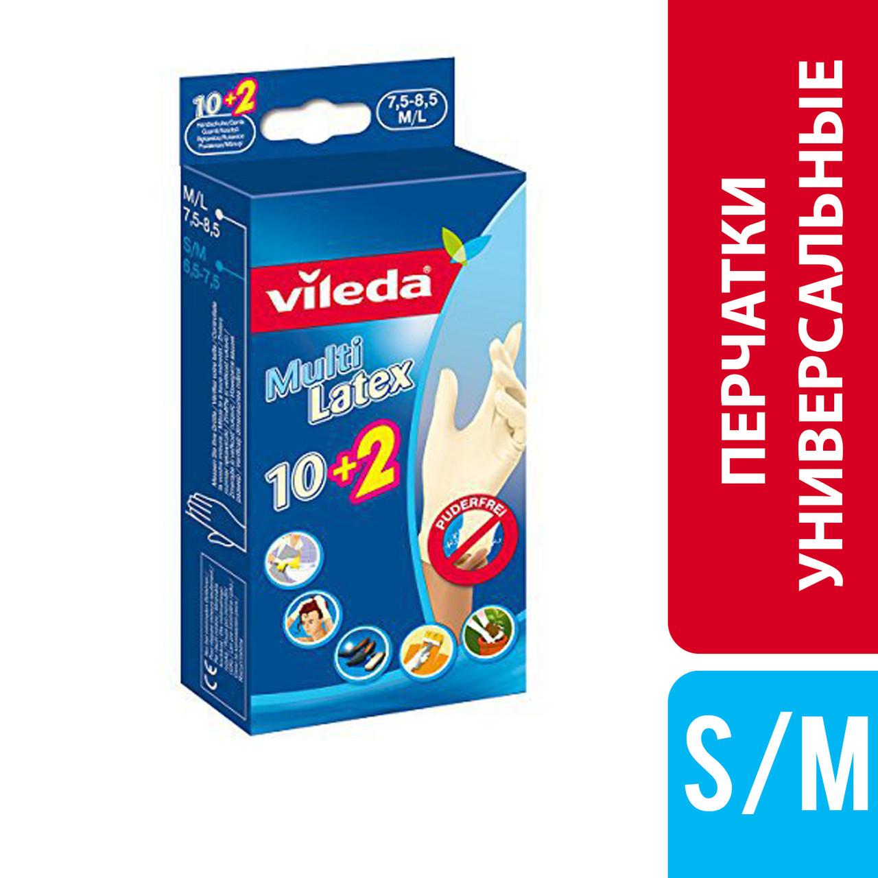 Перчатки латексные ВИЛЕДА одноразового использования, размер S/М 10+2 шт. ((Vileda Gloves Multi))