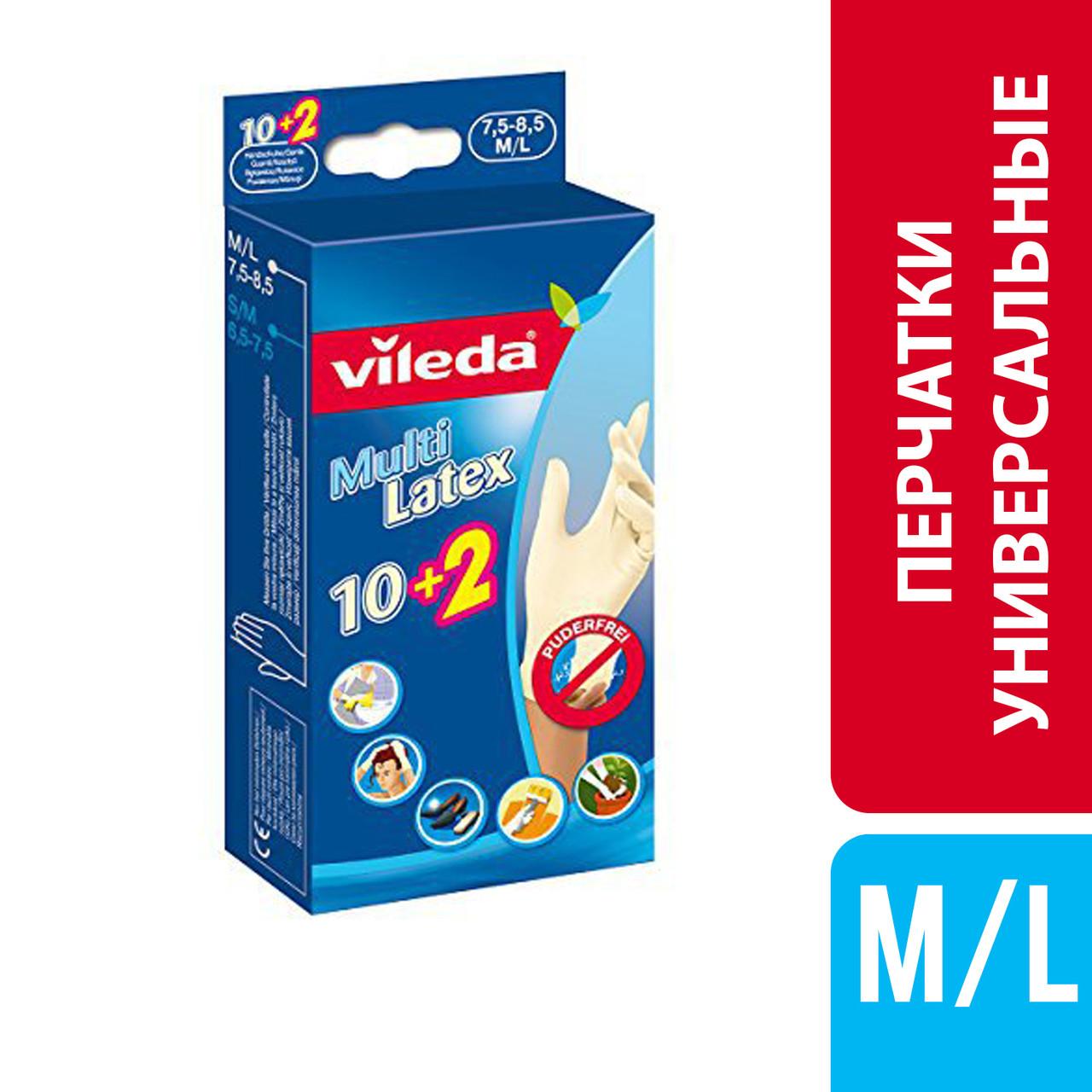Перчатки латексные ВИЛЕДА одноразового использования, размер М/L 10+2 шт. (Vileda Gloves Multi)