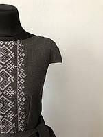 Деловое шерстяное платье