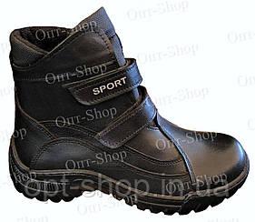 Ботинки зимние подростковые от производителя