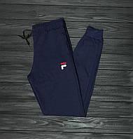 Зимние спортивные штаны для парня Fila Фила  темно-синие (РЕПЛИКА)