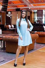 А1305 Платье трапеция размеры (42-46)