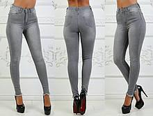 Жіночі джинси із завищеною талією Туреччина (р. 42,44,46,48)