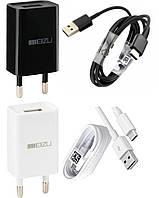 Сетевое зарядное устройство зарядка Meizu (15) Type-C 2 в 1 оригинал для