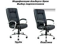 Кресло Альберто Пластик механизм Tilt кожзаменитель Титан Коньяк (Richman ТМ), фото 3