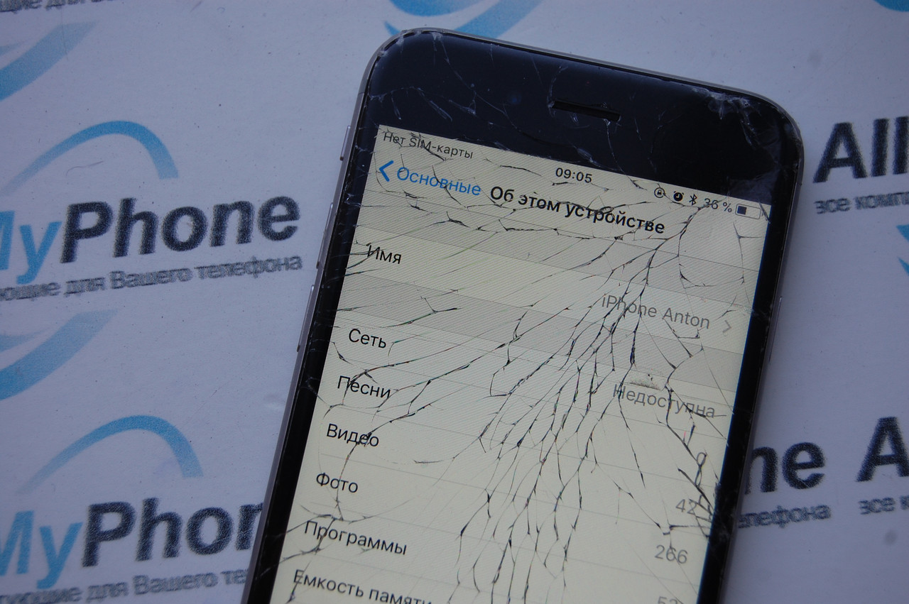 Замена стекла Apple iPhone 6