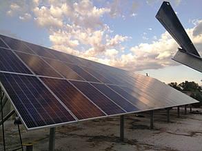 """Каменское солнечная электростанция под """"зеленый"""" тариф мощностью 33 кВт Amerisolar + Huawei Днепропетровская область -1"""