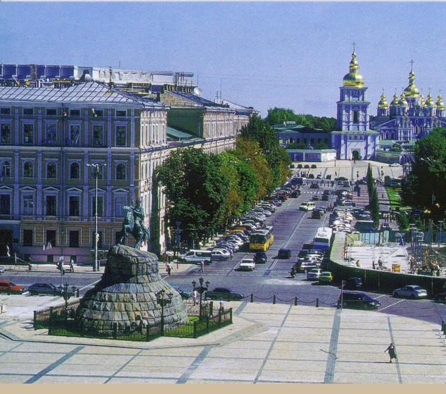 Таможенный брокер в Киеве