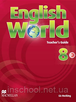 English World 8 Teacher's Guide ISBN: 9780230032576