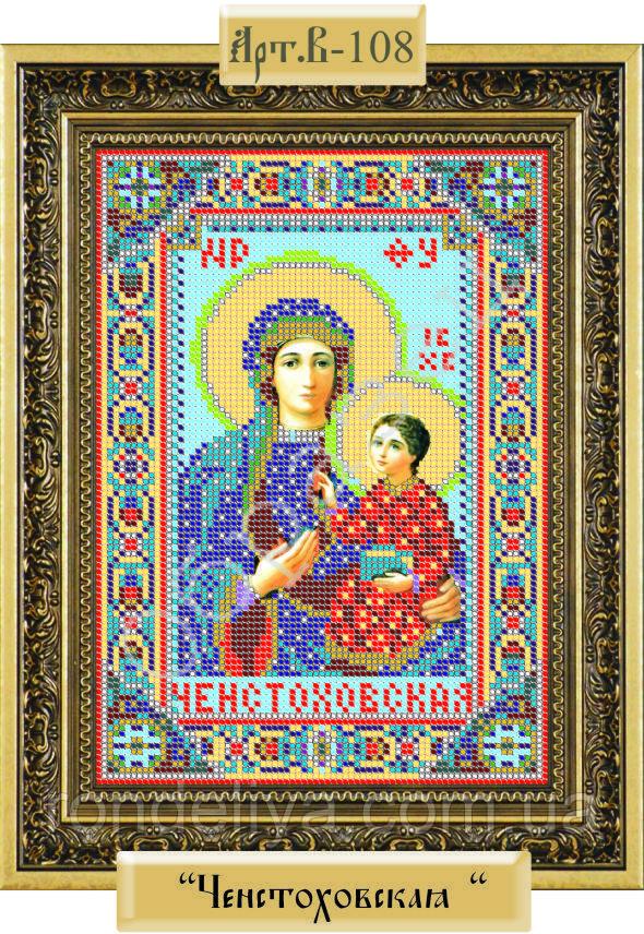 Схема для вышивки бисером «Пресвятая Богородица Ченстоховская»