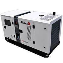 Генератор дизельний Matari MC20S (22 кВт), фото 3
