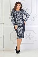 """Платье больших размеров """" Вензеля """" Dress Code, фото 1"""