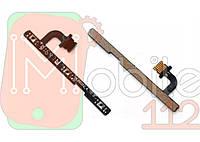 Шлейф для Meizu M5 Note (M621), с кнопкой включения, с кнопками регулировки громкости