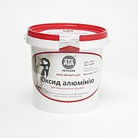 Оксид алюминия, 2кг, АТА Абразив