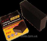 """Губка для шлифования """"ORION"""" Р 80"""