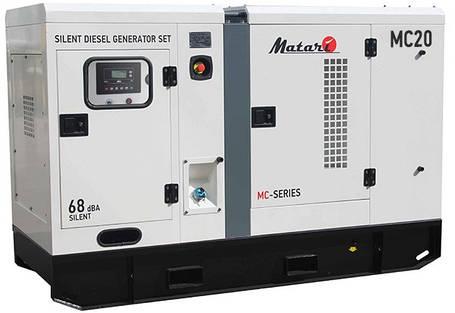 Генератор дизельний Matari MC20S (22 кВт), фото 2