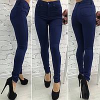 Женские джинсы с завышенной талией Турция (р.42,44,46,48,50)