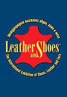 29 Международная специализированная выставка «Leather and Shoes 2015» в Киеве.