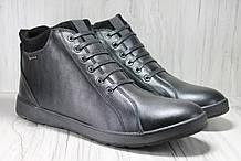 Зимові чоловічі черевики натуральна шкіра великі розміри 46,47