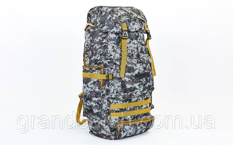 Рюкзак туристический 65л