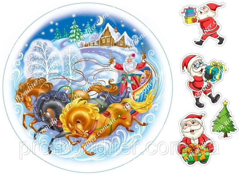 Вафельна картинка Новий рік - 48