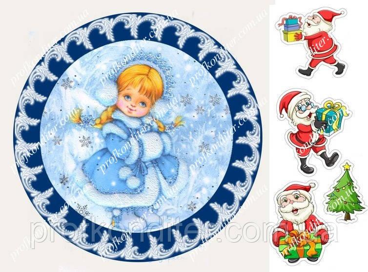 Вафельна картинка Новий рік - 49