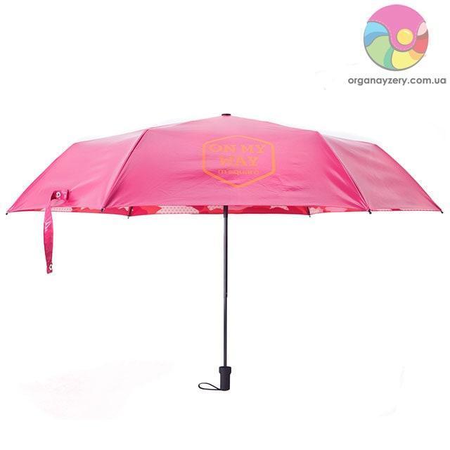 Зонт (розовый хаки)