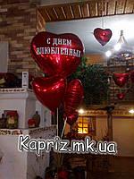 Фольгированный шар-сердце с надписью