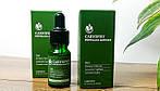 Сыворотка для проблемной кожи CARYOPHY Portulaca Ampoule 10ml Корейская косметика