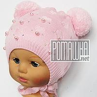 Детская весенняя осенняя вязаная шапочка р. 46-50 для девочки двойная с завязками 4360 Розовый 50
