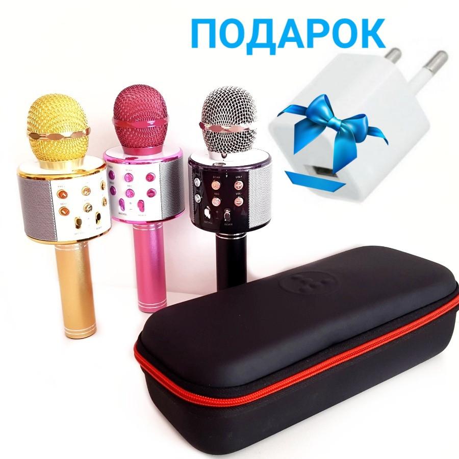 В чехле. Беспроводной микрофон караоке bluetooth.FM/ WS 858