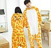 Кигуруми Жираф, фото 2