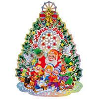 Декор новогодний 70*51см H05809 (260шт)