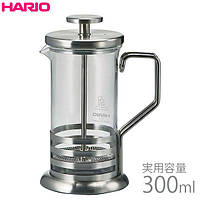 HARIO френч-пресс для кофе и чая 300 мл нержавеющая сталь, стекло THJ-2HSV
