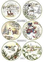 Вафельная картинка Новый год - 61