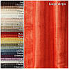 Ткань для штор Casa di Luna Liege Stripe 140